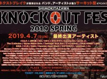 knockout2019_0310small_i