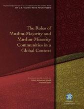 Muflehun Convenes Working Group at Brookings US-Islamic World Forum