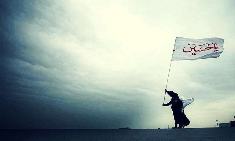 Shia Islamic Wallpapers With Quotes Yā Hussain Flag Iran