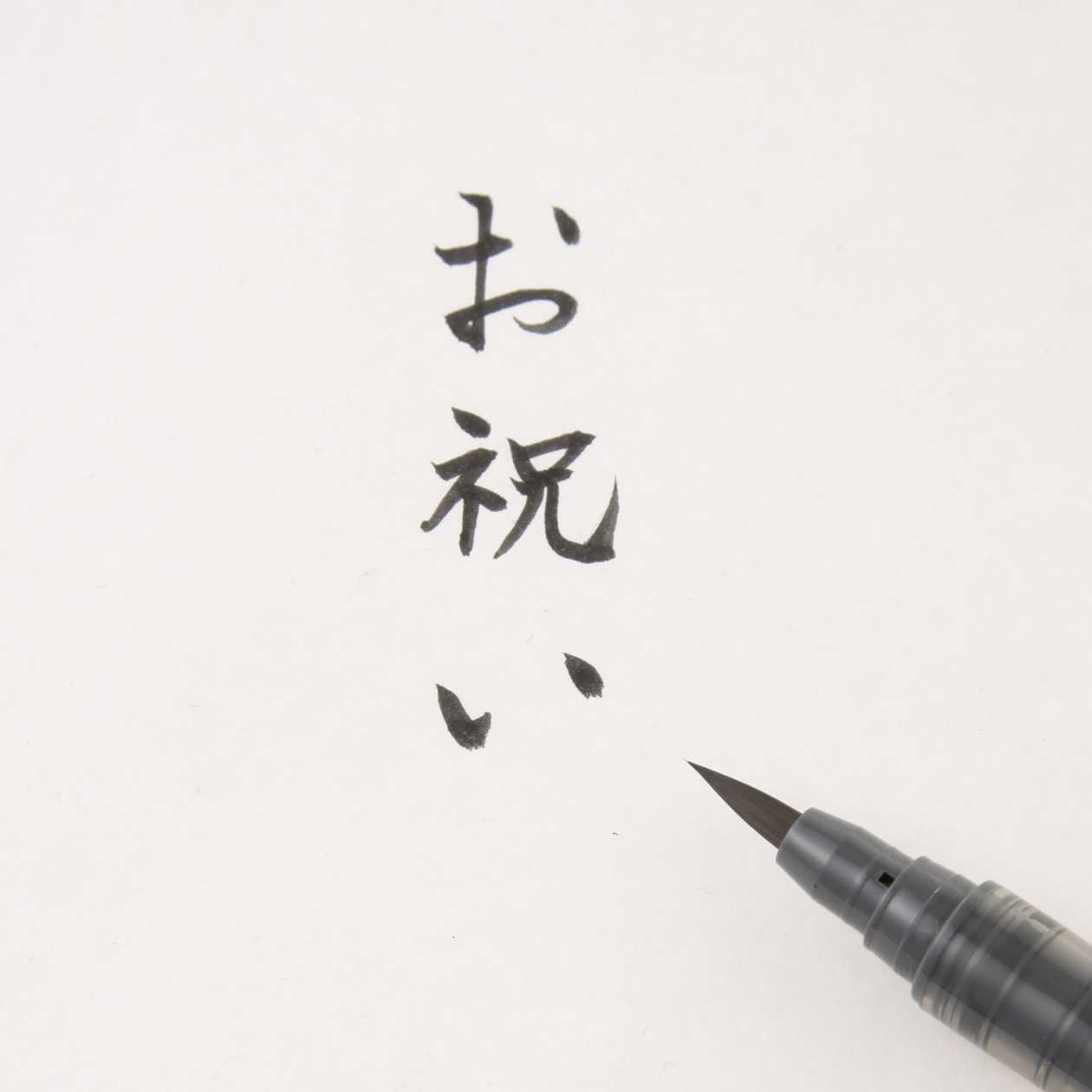 Calligraphy For Beginners Online Muji Online Welcome To The Muji Online Store