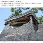 熊本城の復興募金をすると特典をもらえるみたい