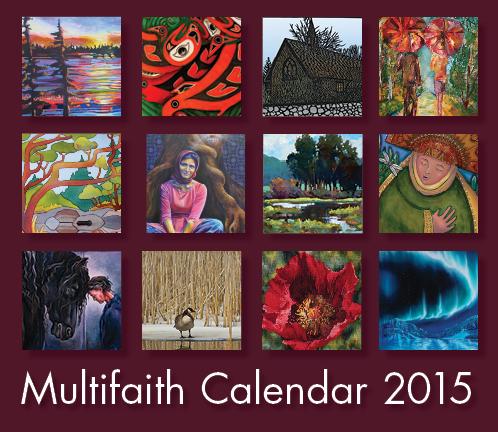 MultiFaith Calendar - sample 2015 calendar