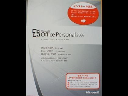 バリュースターVN500/KのOFFICE CD - Windows Vista 解決済み 【OKWAVE】 - office cd