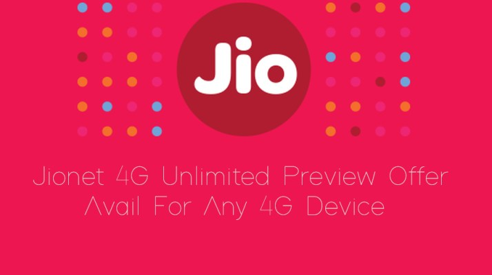 How To Get Reliance Jionet Sim For Free Tutorial