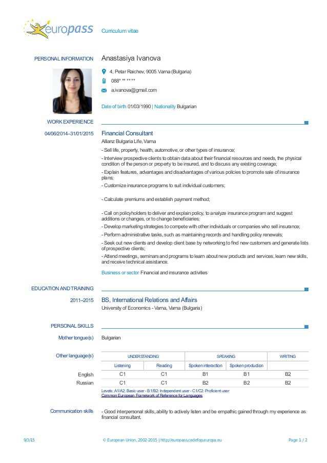 cv europass exemplu student