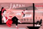 Viagem ao Japão (Foto: Libby VanderPloeg)