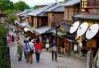 Kyoto (Foto: Divulgação/Expedia Air Travel)