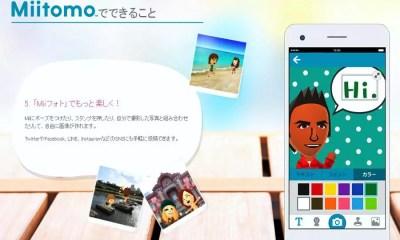 App Miitomo da Nintendo (Foto: Reprodução/Nintendo)