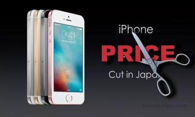 Apple corta preços dos iPhones no Japão (Imagem: Montagem Mundo-Nipo)
