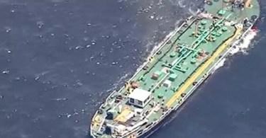 Navio Keihin Maru 8 afunda após colisão e provoca vazamento de óleo (Foto: Reprodução/NHK)