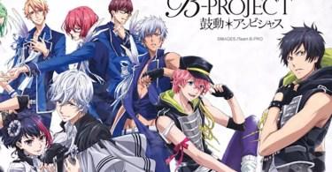 Anime B-Project: Kodou*Ambitious (Foto: Divulgação)