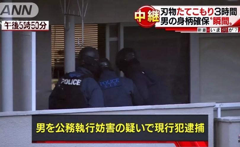 O incidente aconteceu hoje em Yokohama e mobilizou dezenas de policiais Foto: Reprodução/ANN New