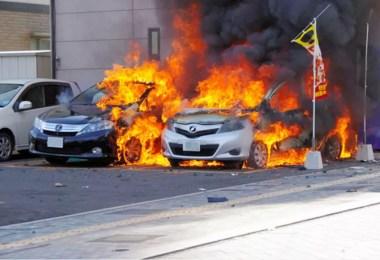 Três explosões quase simultâneas aconteceram em localizações distintas no parque (Foto: Asahi)