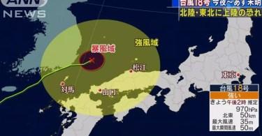 O mapa mostra a localização do tufão Chaba na manhã desta quarta feira (Foto: Reprodução/ANN)