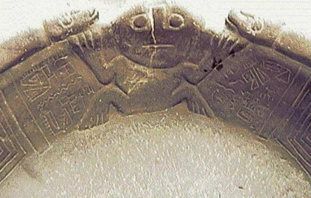 Fuente-Magna-1 ¿Fueron Bolivia y Perú la Tierra de los ultimos sumerios?