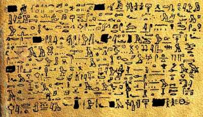 fr El papiro de Tulli