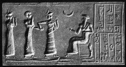 Khashkhamer_seal_moon_worship Identifican una gran estructura en forma de media luna, de hace unos 5.000 años, en Israel