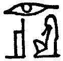 c2f30-el-ojo-que-todo-lo-ve-25281025292 El Ojo que Todo lo Ve: Orígenes sagrados de un símbolo secuestrado