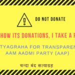 No List: No Donation (to AAP). चन्दा बंद सत्याग्रह