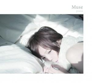 piana Muse