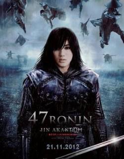 47 ronin1