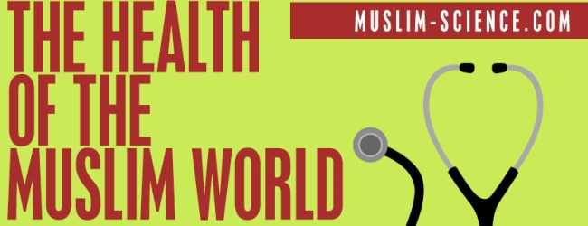 The Health of the Muslim World