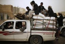 Political Conflicts Worsening Yemen Food Security: U.N. Agency