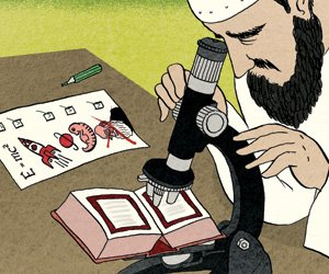 Featured Essay no. 7: The future of science in the Islamic world