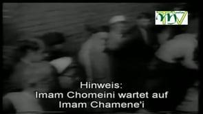Bei Imam Chomeini (Teil 2) Iftar