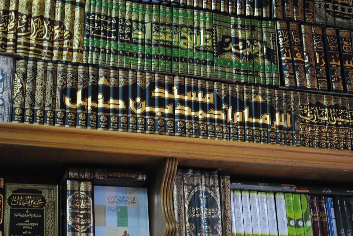 Shelf Wallpaper Hd Bringing Sunnah Back The Proper Steps Of Seeking