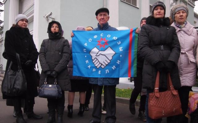 Профсоюзный пикет у здания правительства Карелии. Фото: Валерий Поташов