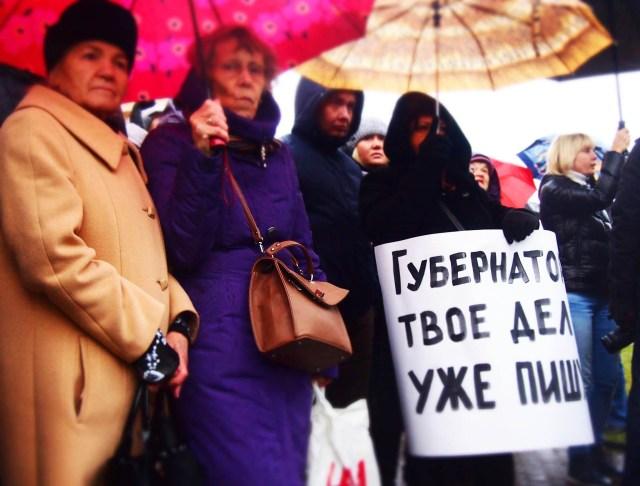 7 ноября в Петрозаводске прошел очередной массовый митинг, участники которого потребовали отставки Худилайнена. Фото: Валерий Поташов