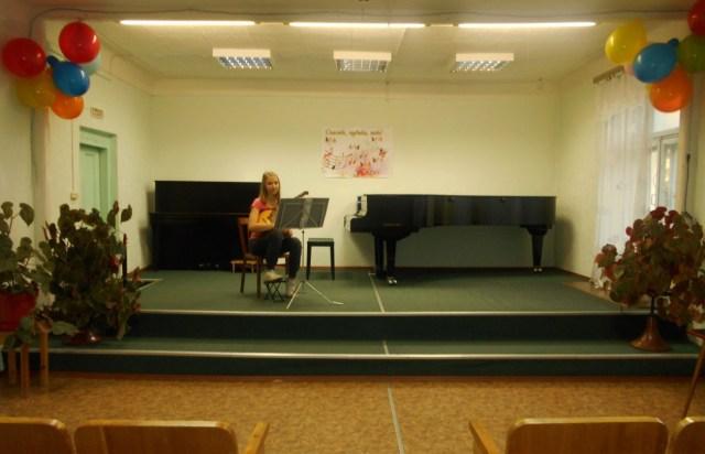 Зал детской музыкальной школы. Фото: моямедгора.рф