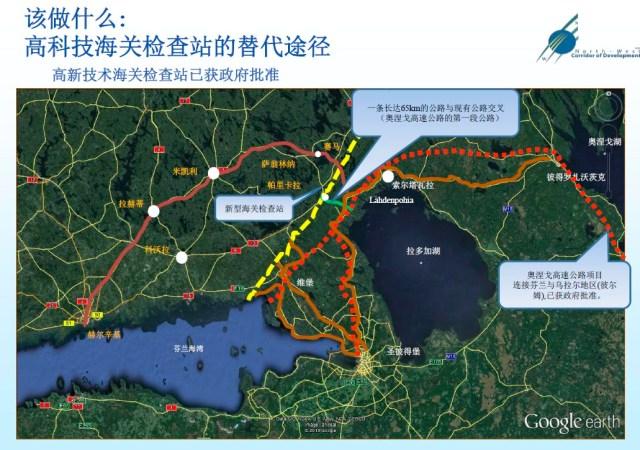 Фрагмент презентации, представленной в Китае. Скрин с сайта nwcru.com