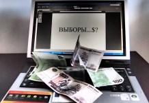 Выборы для пиарщиков - отличная возможность заработать. Фото: Валерий Поташов