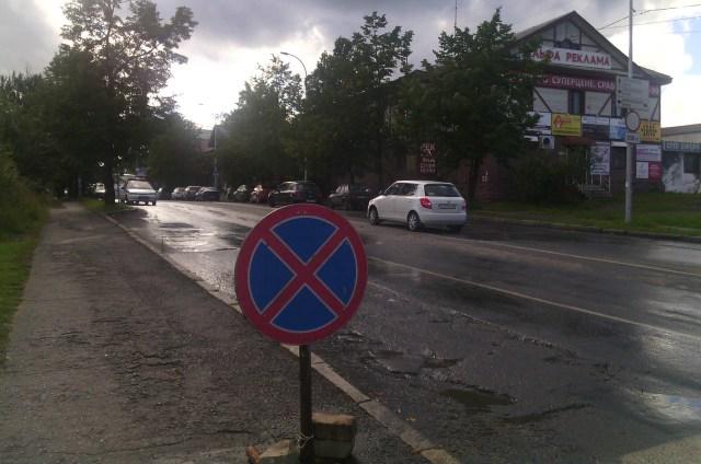На подъезде к Гоголевскому мосту. Фото: Валерий Поташов