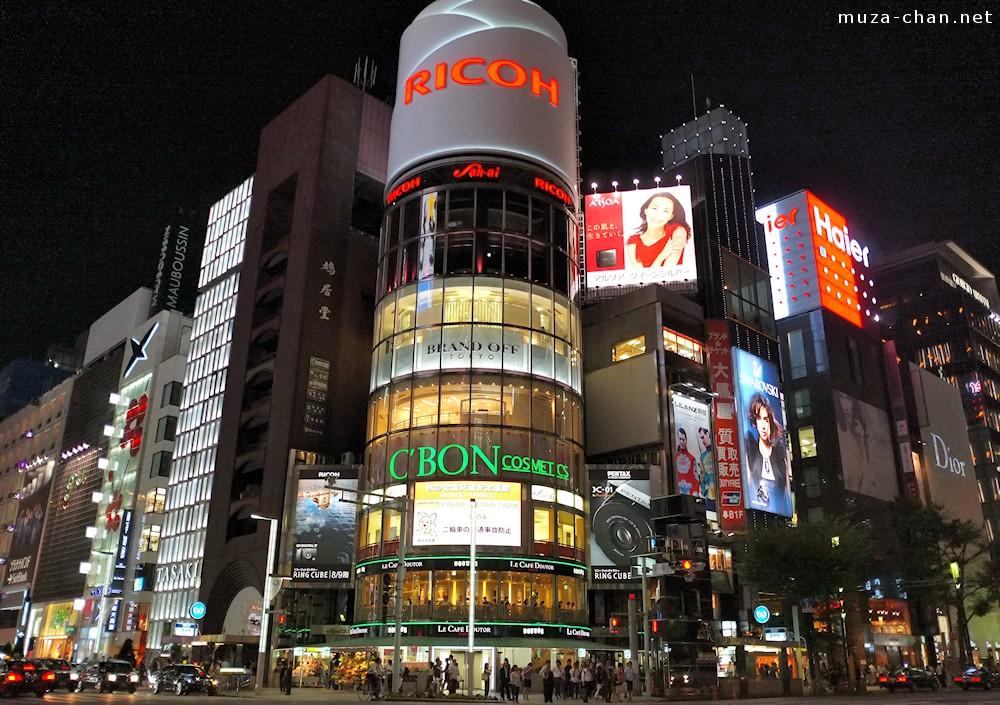 Japan Hd Wallpaper Night Time In Ginza San Ai Building