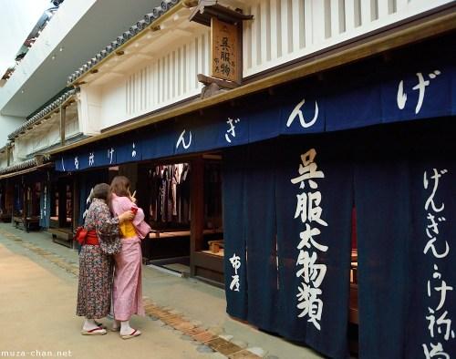 Medium Of Japanese Traditional House