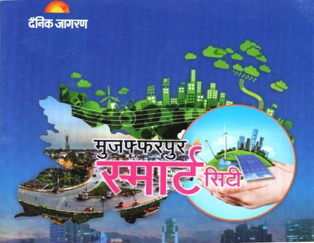 muzaffarpur smart city magazine (21)