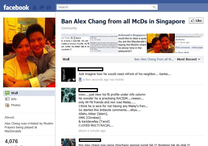Response to Alex Chang
