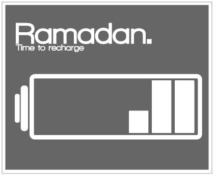 A Booster for the Last Third of Ramadan