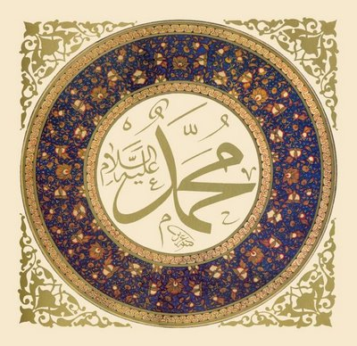 Event Review: Sublime Characteristics of Prophet Muhammad (S) with Shaykh Ahmad Saad