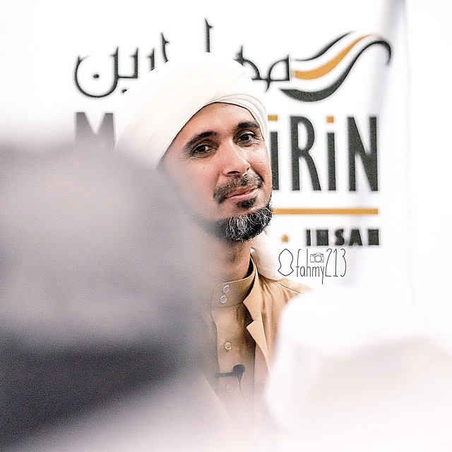 Advices for Rajab by Habib Ali Zaenal Abidin