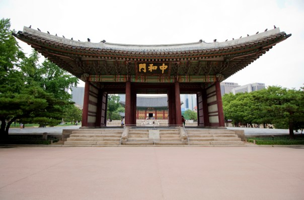Joonghwamoon