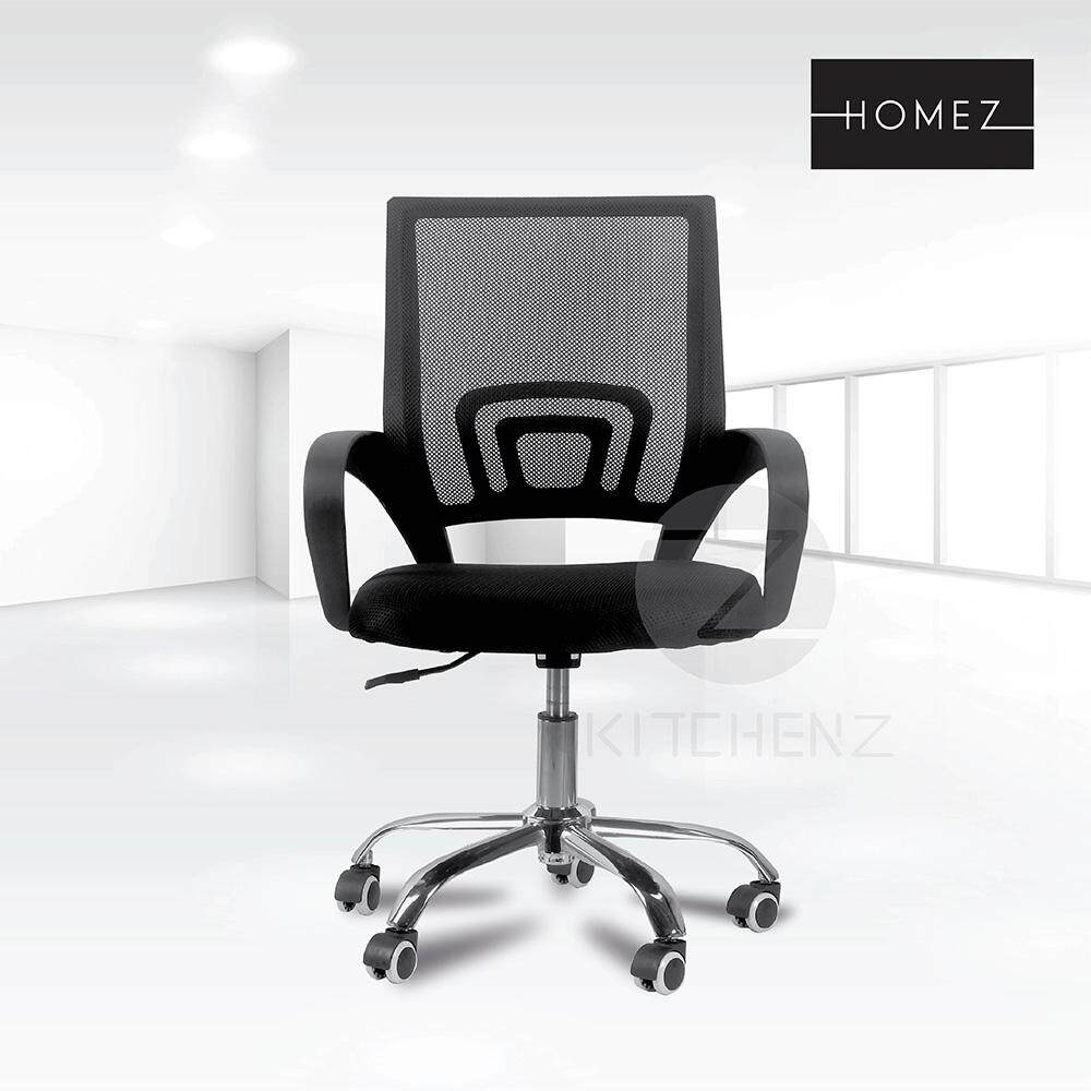 Chair Price Homez Mesh Office Chair Hmz Oc Mb 6020 With Ergonomic Design Chrome Leg Kerusi Pejabat Kerusi Roda Black