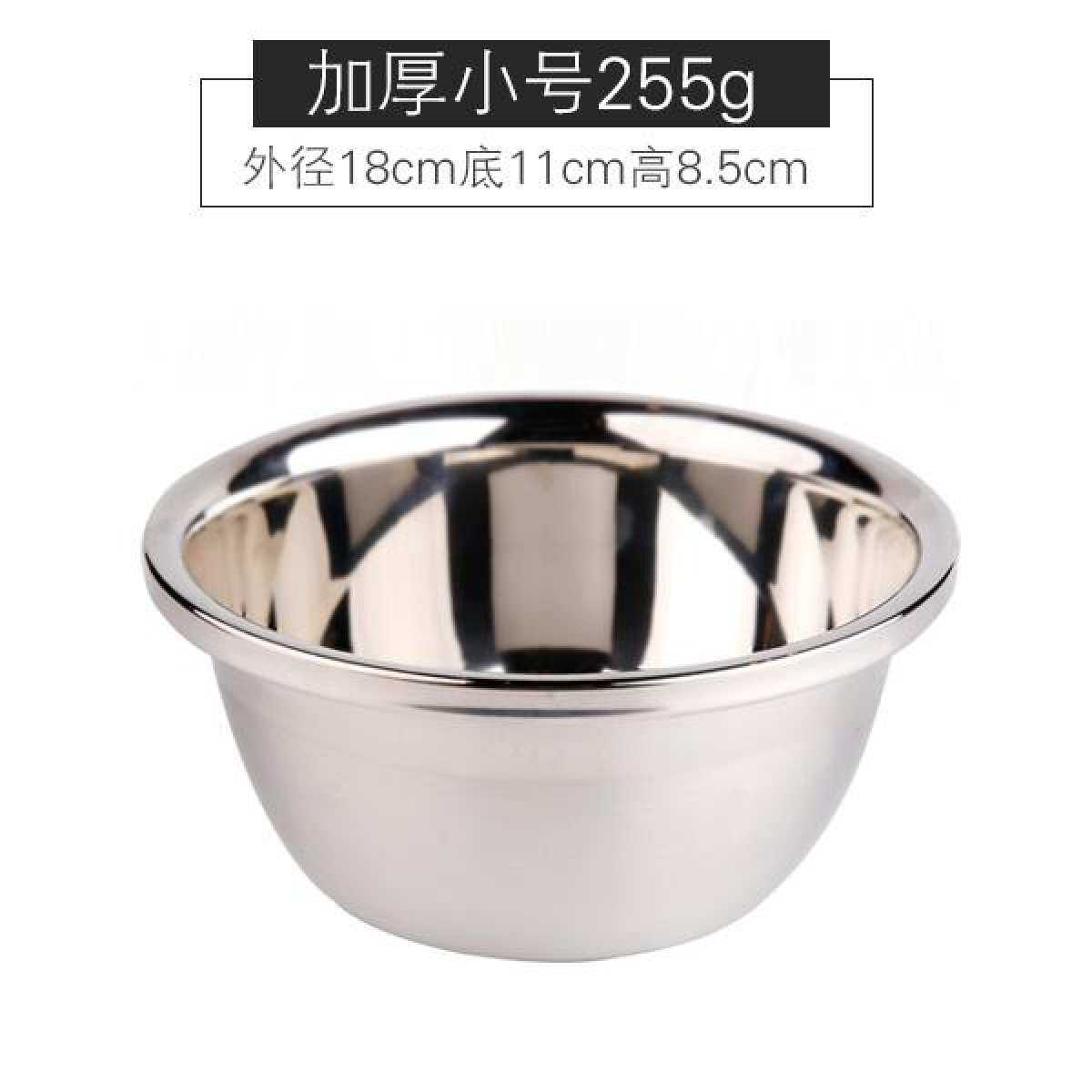 Bowl For Fruit No Magnetic Stainless Egg Beater Steel