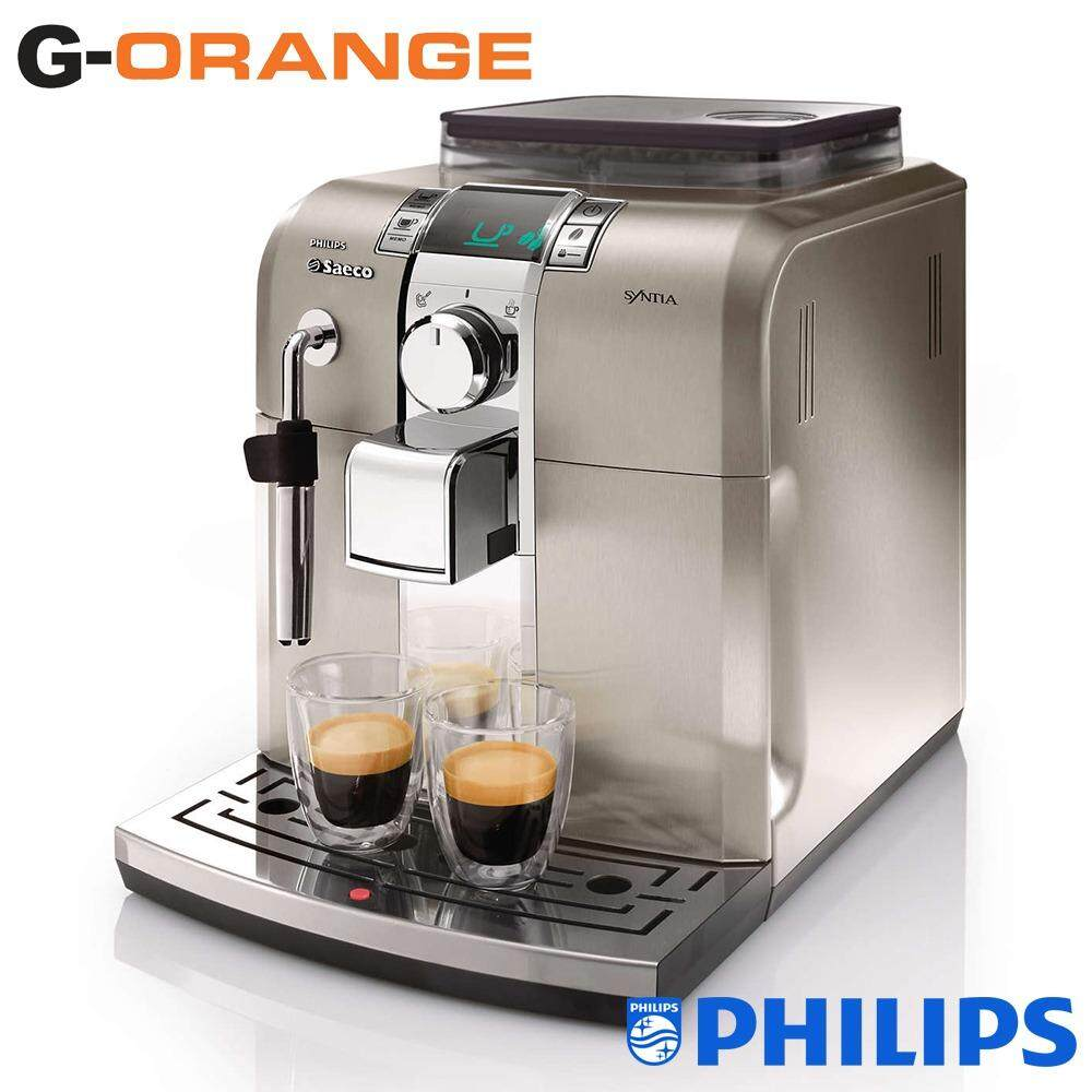 Philip Saeco Philips Hd8837 01 Saeco Syntia Super Automatic Espresso Machine G Orange