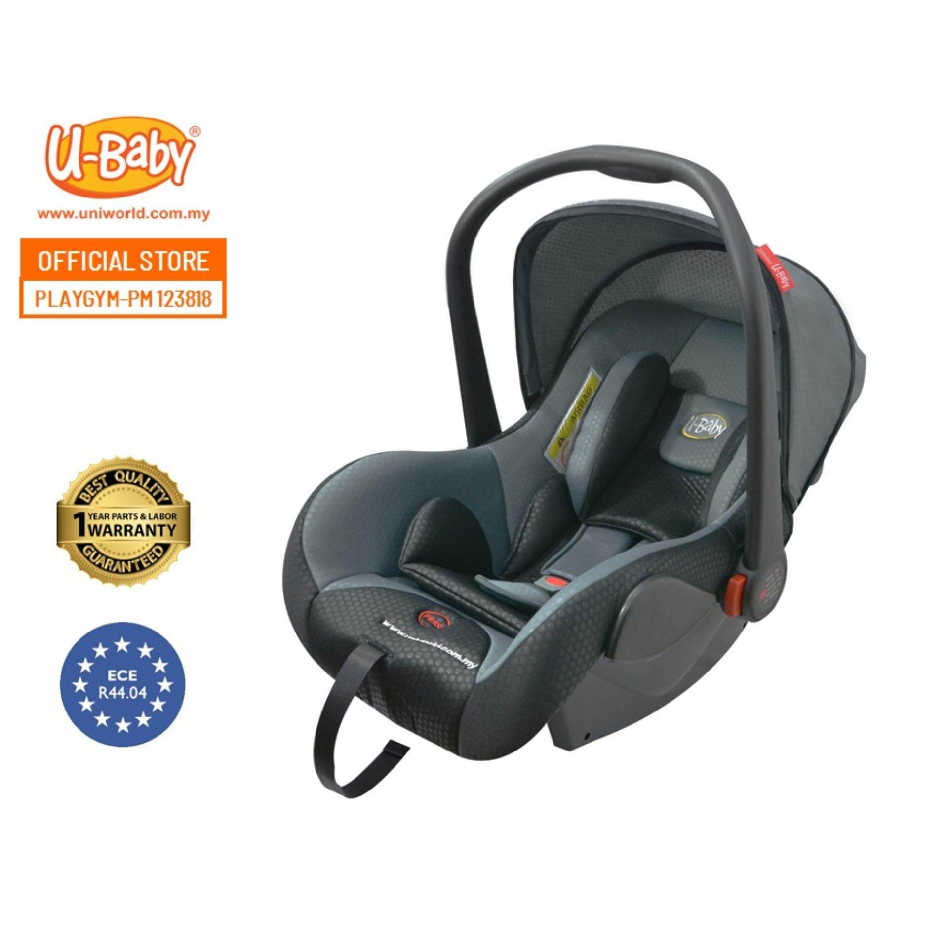 Infant Rocker Carrier Kedai U Baby Cs816 Car Seat Carrier By Eco Baby