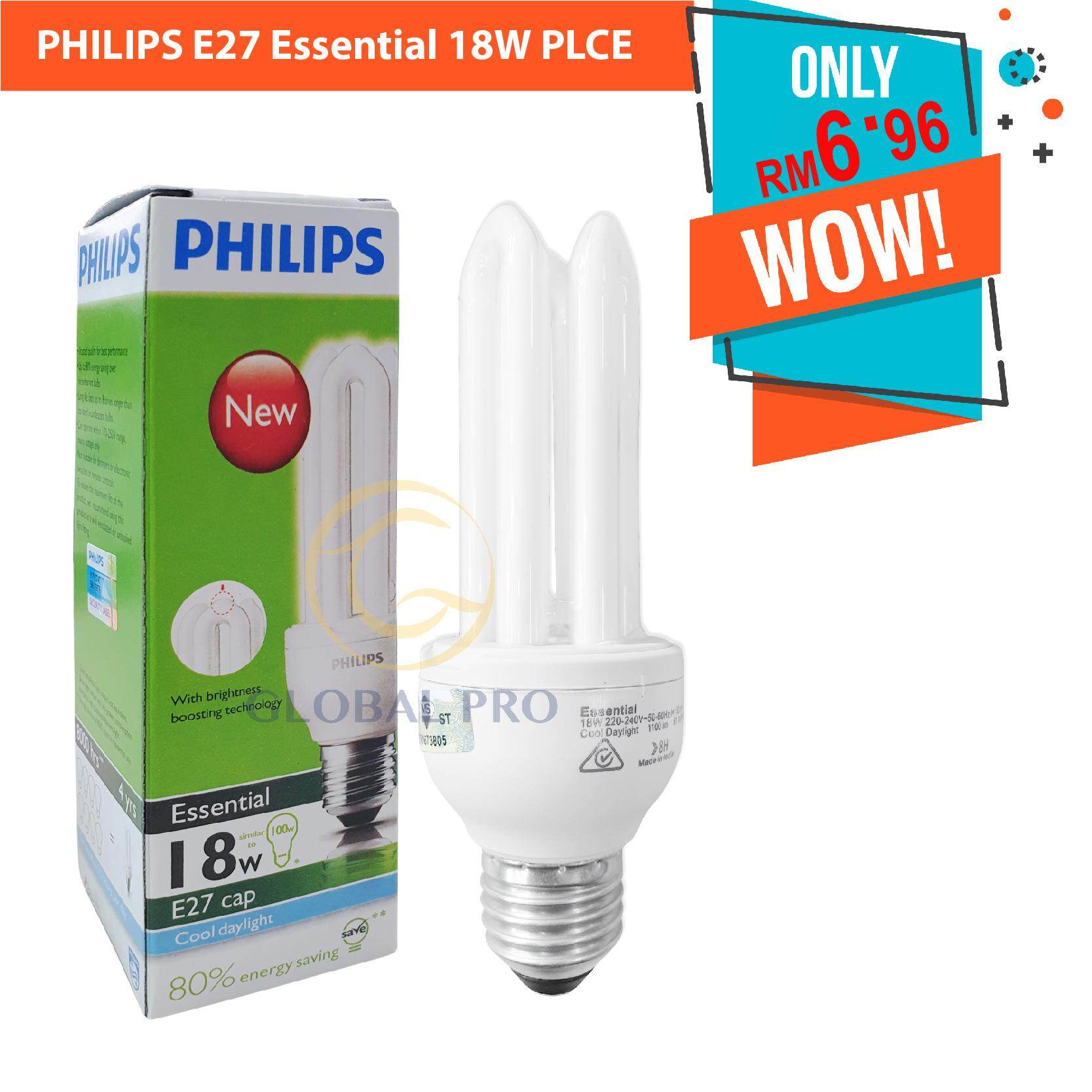 Philips Softone Flame Philips Home Light Bulbs Price In Malaysia Best Philips Home