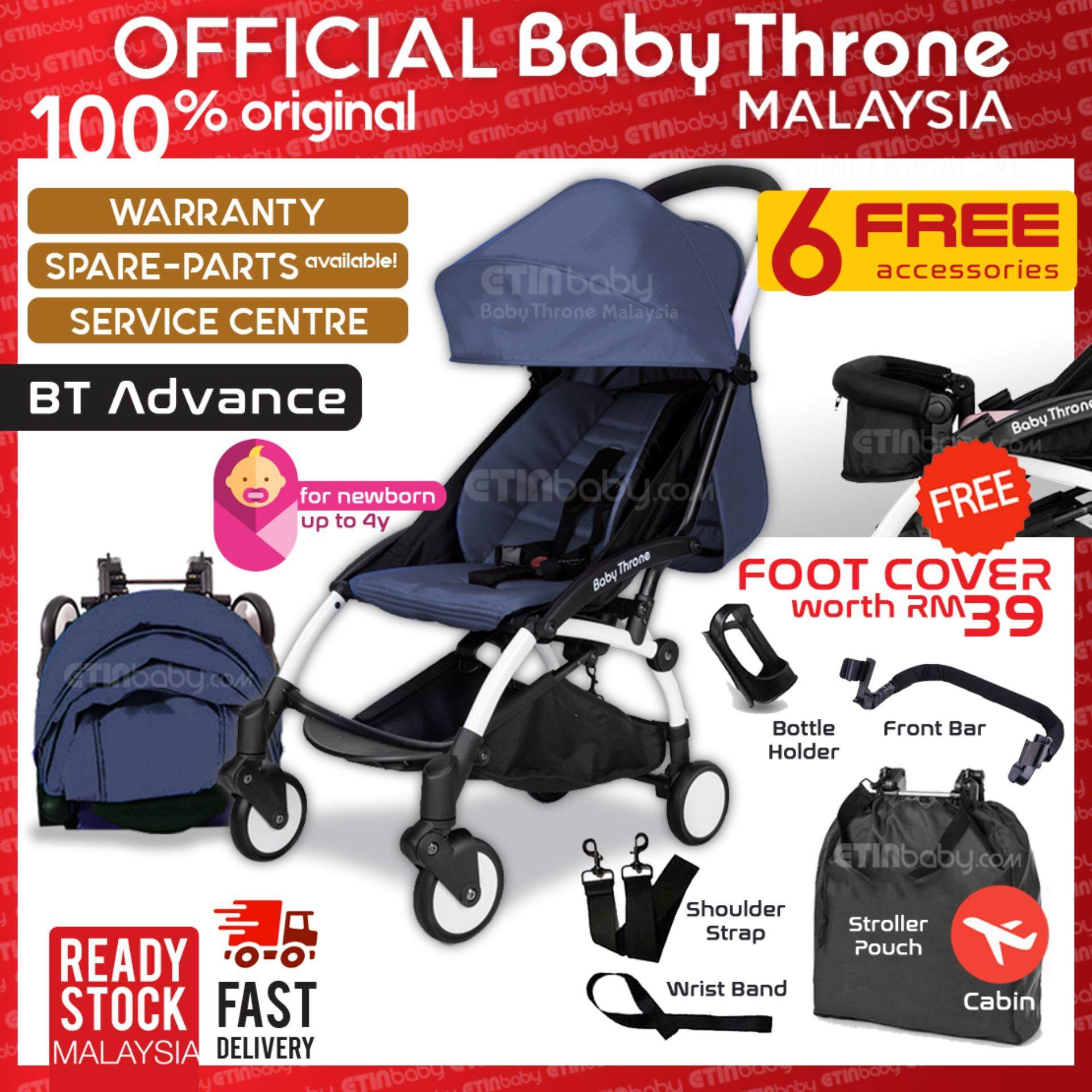 Triple Stroller Infant Car Seat Popular Baby Strollers For The Best Prices In Malaysia